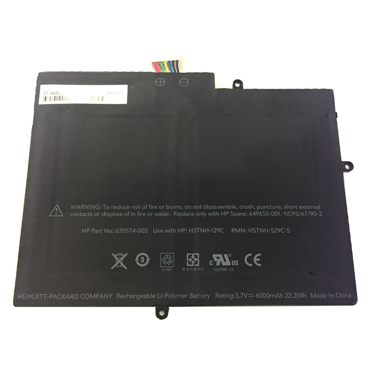 635574-001 laptop battery