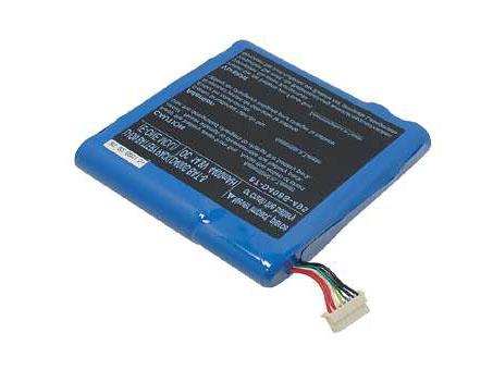 QXS-BAT-ION laptop battery