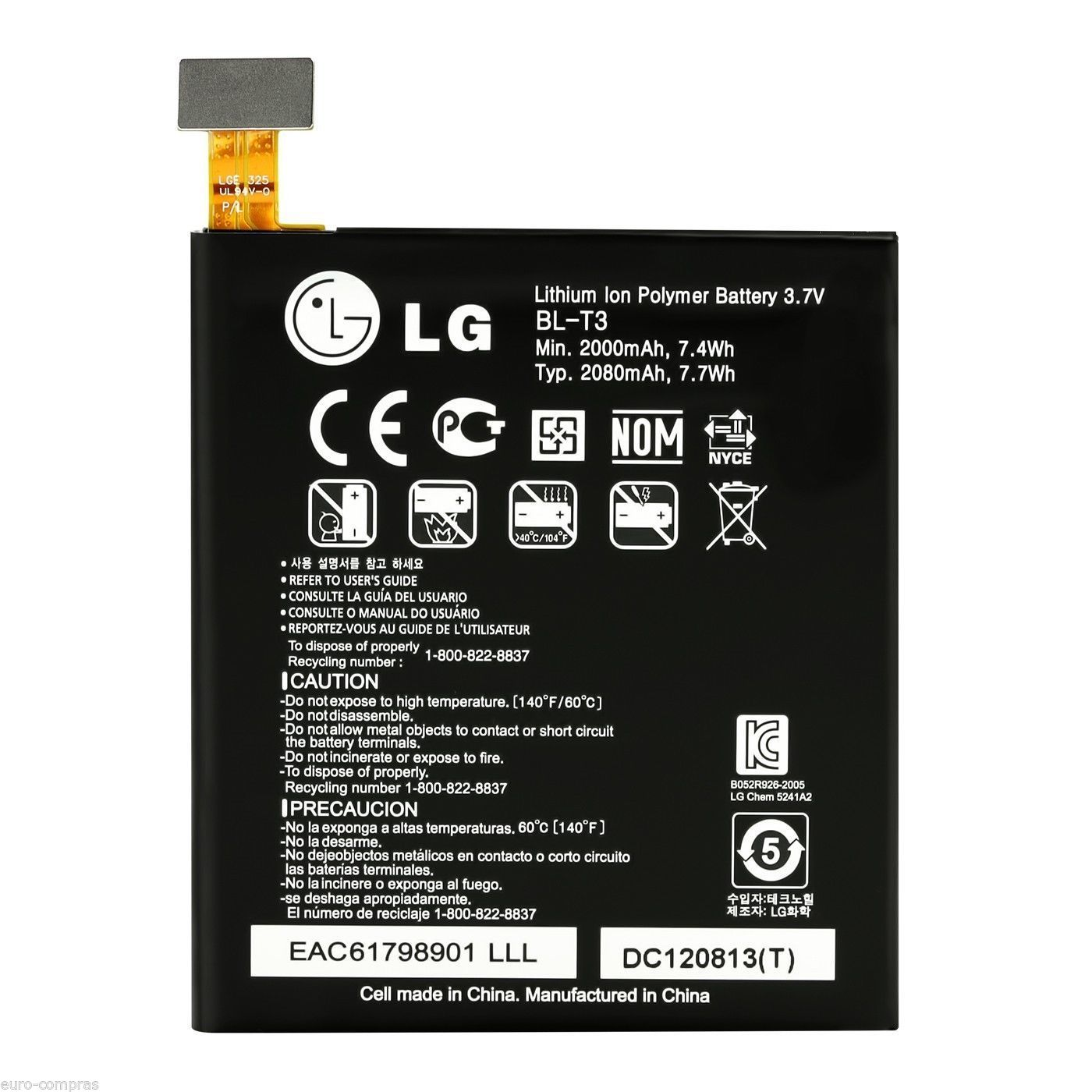 LG Optimus Vu F100 laptop battery